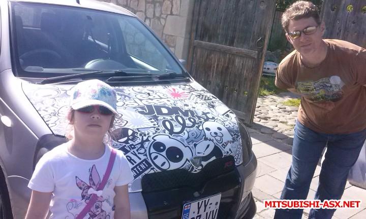Местное авто - CAM00880.jpg