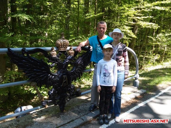 Автопутешествие в Беларусь или в поисках Крамбамбули - 20160608_142914.jpg