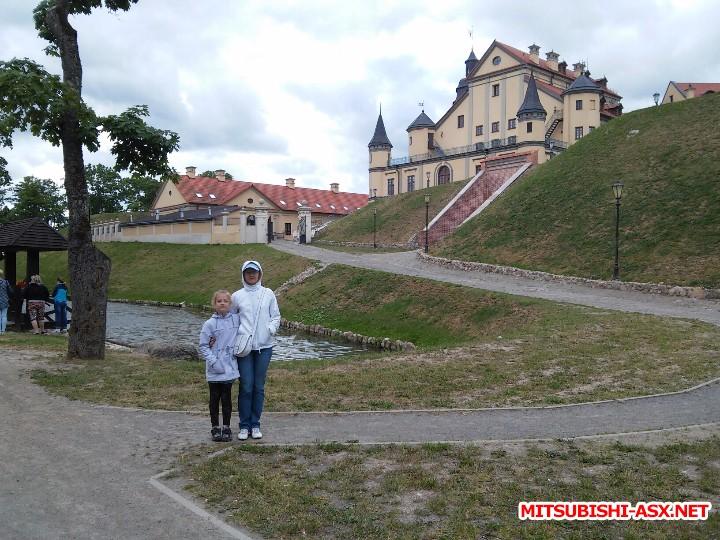 Автопутешествие в Беларусь или в поисках Крамбамбули - 20160611_171735.jpg
