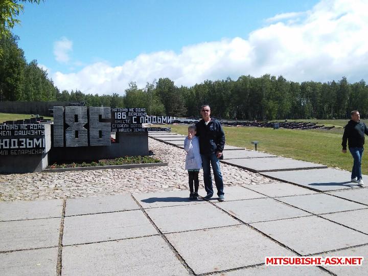 Автопутешествие в Беларусь или в поисках Крамбамбули - 20160612_115304.jpg