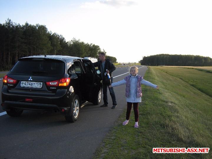 Автопутешествие в Беларусь или в поисках Крамбамбули - IMG_3438.JPG