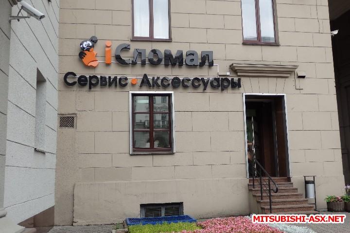 Автопутешествие в Беларусь или в поисках Крамбамбули - P7121067.JPG