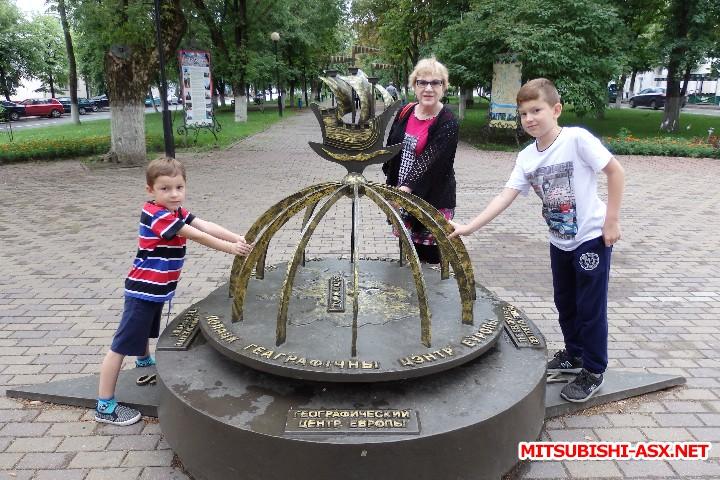 Автопутешествие в Беларусь или в поисках Крамбамбули - P7131118.JPG