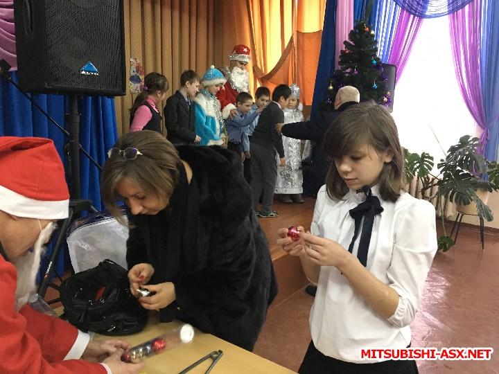 ДЕТДОМИКИ. ЁЛКА-2016 - IMG_4190.JPG