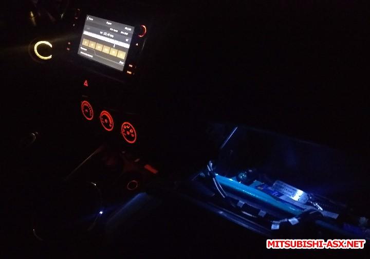 Подсветка, светодиодные габариты, подсветка салона - IMAG0555.jpg