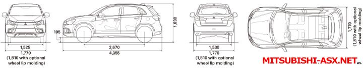 Характеристики Mitsubishi ASX - img_dimensional.png