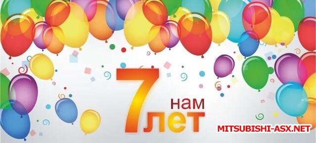 ДРК-7 - IMG_4731.JPG