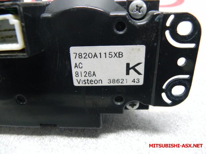 [РФ] Автотерминал-продажа всех б у запчастей ASX - 5283+++.JPG