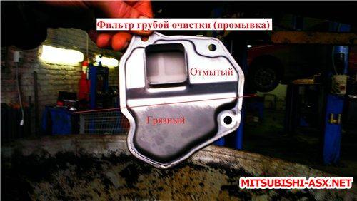 Замена масла в вариаторе CVT Фотоотчёт - e8615c57dd95.jpg