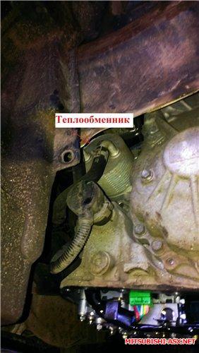 Меняем уплотнительное кольцо и фильтр тонкой очистки CVT ASX - e63cfe6643f5.jpg