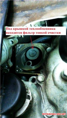 Замена масла в вариаторе CVT Фотоотчёт - ece7d4b7ecad.jpg