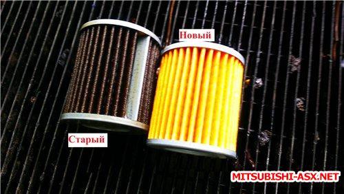 Замена масла в вариаторе CVT Фотоотчёт - a68164d11bb9.jpg