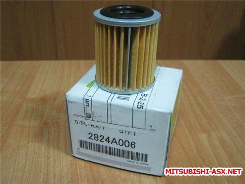 2824A006 Фильтр теплообменника - 3a9dbfffe5e4.jpg