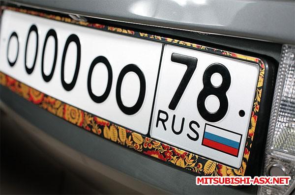 [Москва] Велюровые автоковрики для Mitsubishi ASX - скидка - hohloma.jpg