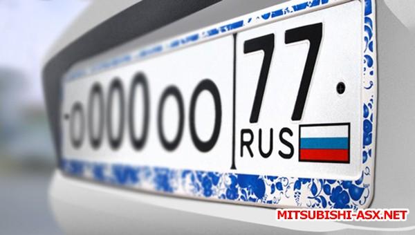 [Москва] Велюровые автоковрики для Mitsubishi ASX - скидка - sl4.jpg