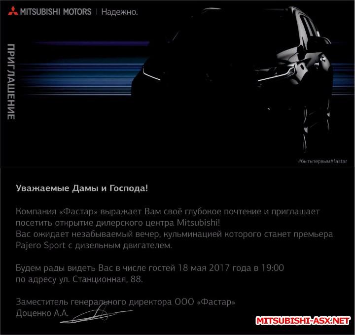 Болталка Новосибирск - IMG-20170510-WA0002.jpg