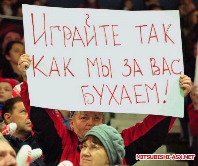 Сборная России по футболу - 9692136.jpg