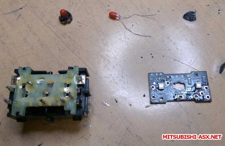 Подсветка кнопок корректора фар, ESP, обогрев сидений - _PxiKhCcZHo.jpg