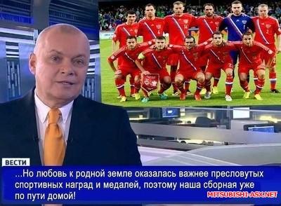 Сборная России по футболу - ruua15384d834.97.400x300.jpg