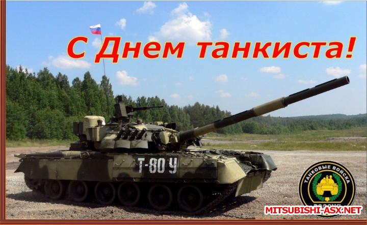 Болталка Великий Новгород - P9Y2HmuUCmo.jpg
