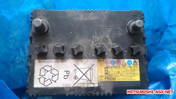 Аккумулятор на ASX - dR8v8OvdxE0.jpg
