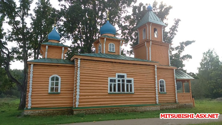 Болталка Санкт-Петербург - IMG_9364.JPG