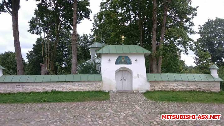 Болталка Санкт-Петербург - IMG_9384.JPG