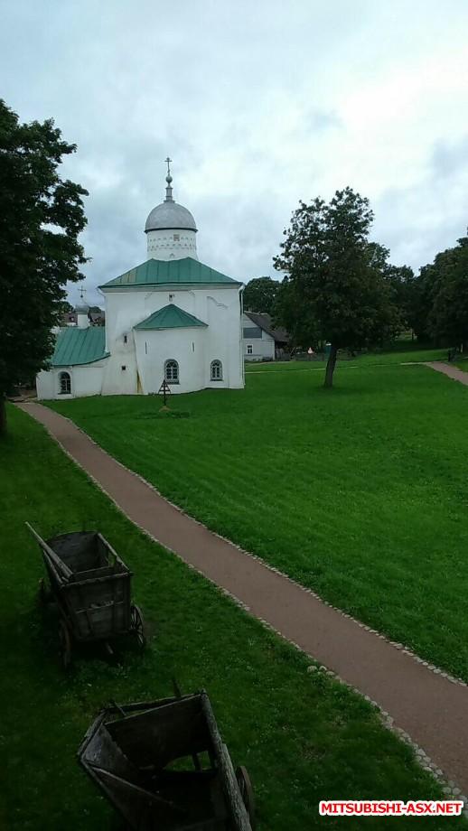Болталка Санкт-Петербург - IMG_9391.JPG