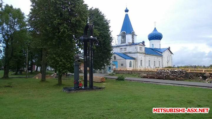 Болталка Санкт-Петербург - IMG_9413.JPG