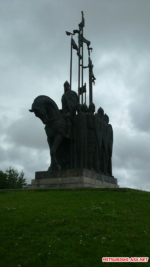 Болталка Санкт-Петербург - IMG_9414.JPG