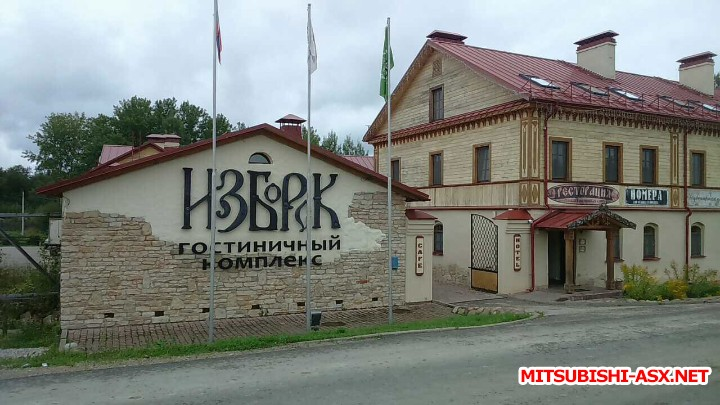 Болталка Санкт-Петербург - IMG_9415.JPG