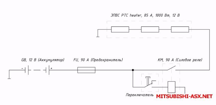 ЭПВС PTC heater Дополнительный Электро-догреватель Салона. - Схема подключения нагревателя.jpg