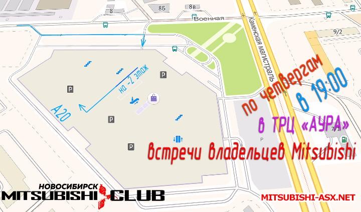 Болталка Новосибирск - встречиФОРУМЫ.jpg