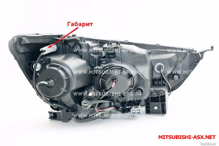 Где габариты у Mitsubishi ASX - 1fb9511e2d1b25b8be19f038d3042c87.jpg
