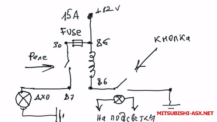 Как правильно подключить ходовые огни - Sketch105173530.jpg