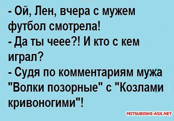 Сборная России по футболу - 56.jpg