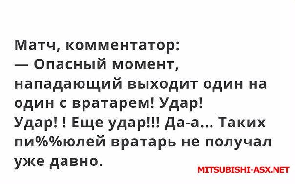 Сборная России по футболу - image (6).jpg