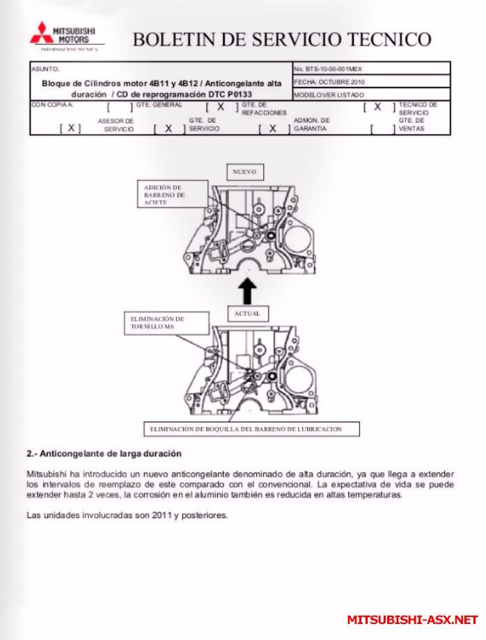 Про антифриз - BTS-10-00-001MEX-3.jpg