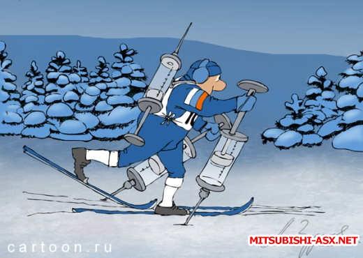 Кубок мира по БИАТЛОНУ - Волжанин.jpg