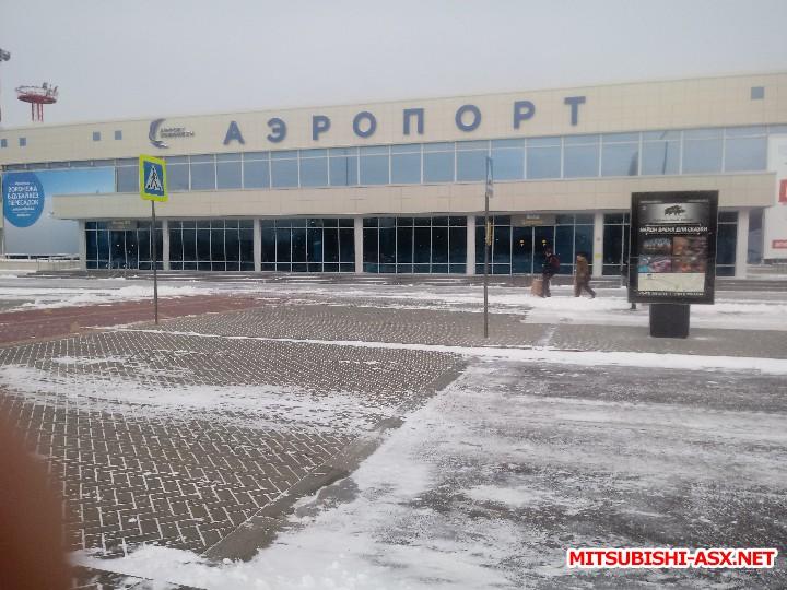 Болталка Воронеж - 20180228_145055.jpg