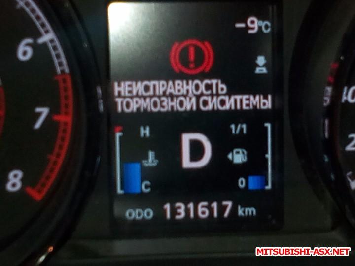 Обсудим проблемы при больших пробегах свыше 100 т.км.  - IMG_20180318_202205.jpg