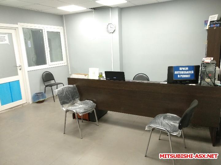 [Москва, ЮВАО] S - ремонт, запчасти, ТО, ремонт и техническое обслуживание - IMG_20180413_121022.jpg
