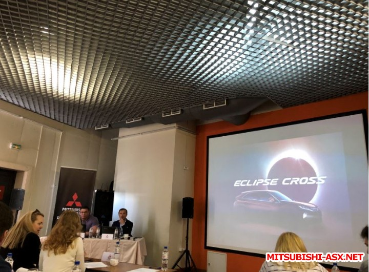 Приглашение на Закрытую Презентацию Mitsubishi Eclipse Cross от ММС Рус - 601.JPG
