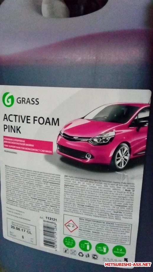 Автомобильная мойка высокого давления - IMG_20180424_204505.jpg