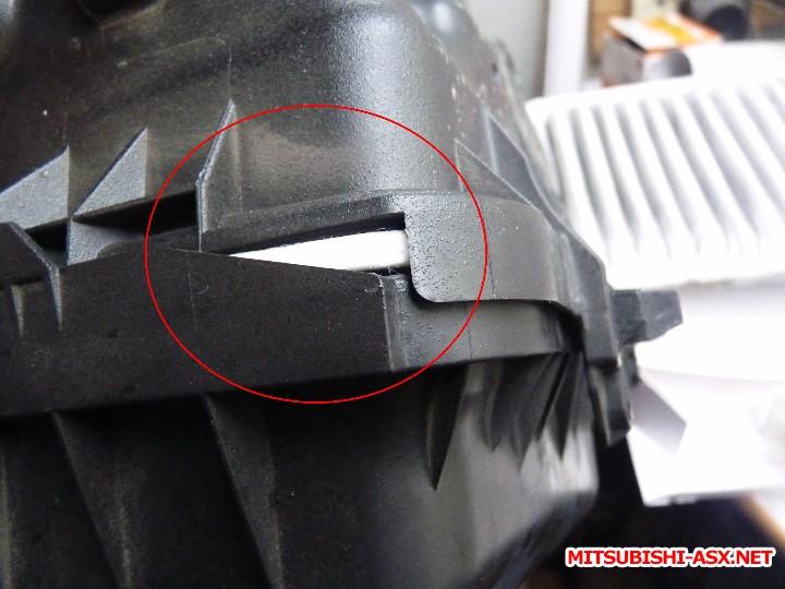Щель в кожухе при сборке - P1260119.JPG