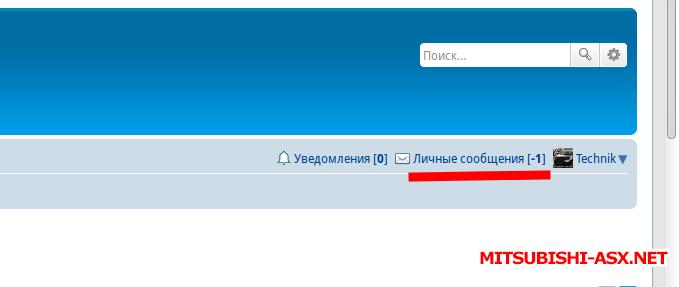 Обращение к администрации - ФЫЧ.png