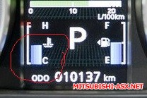 Перестало щелкать под капотом - mitsubishi-asx-2010-2013-krossover_2.jpg