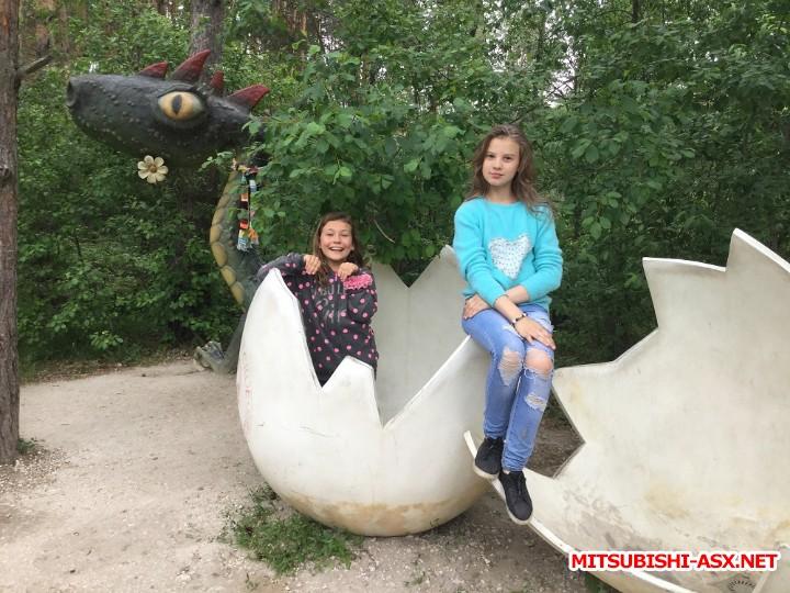 АЙДА с нами в Рязань ИЮНЬ 2018 - IMG_8471.JPG