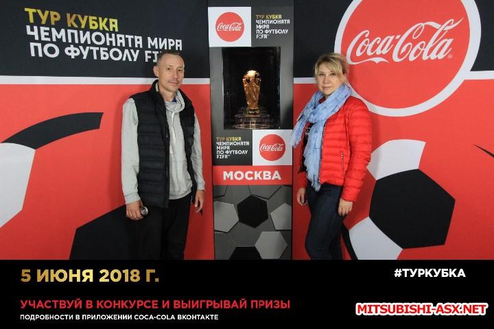 FIFA WORLD CUP - РОССИЯ-2018 - 4E10ADDD-5E76-407F-9FB2-D445E38779B7.jpeg