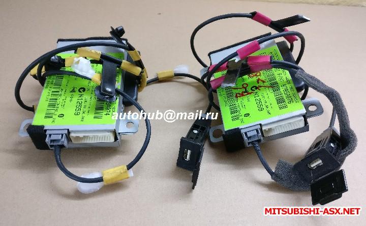 [Продам] 8785A084 оригинальный блок блютус с проводом USB - IMG_20180613_182959.jpg